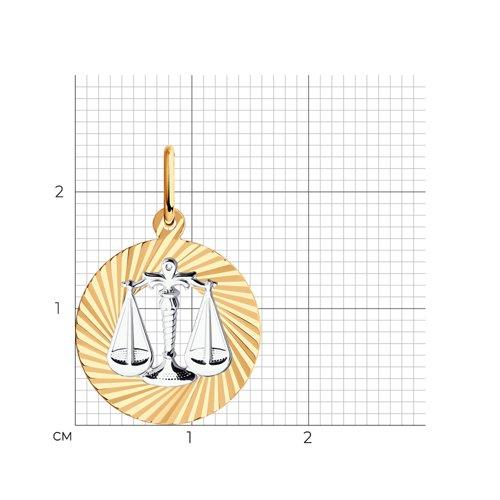 Подвеска «Знак зодиака Весы» (031371) - фото №2