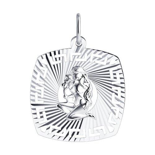Подвеска «Знак зодиака Дева» из серебра