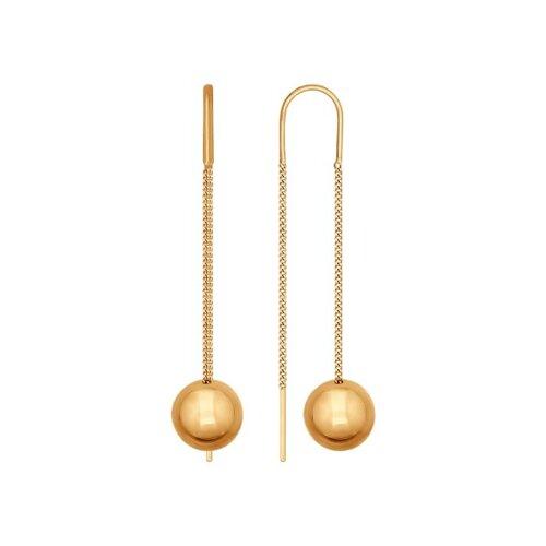 Золотые серьги-цепочки с подвеской в форме шара