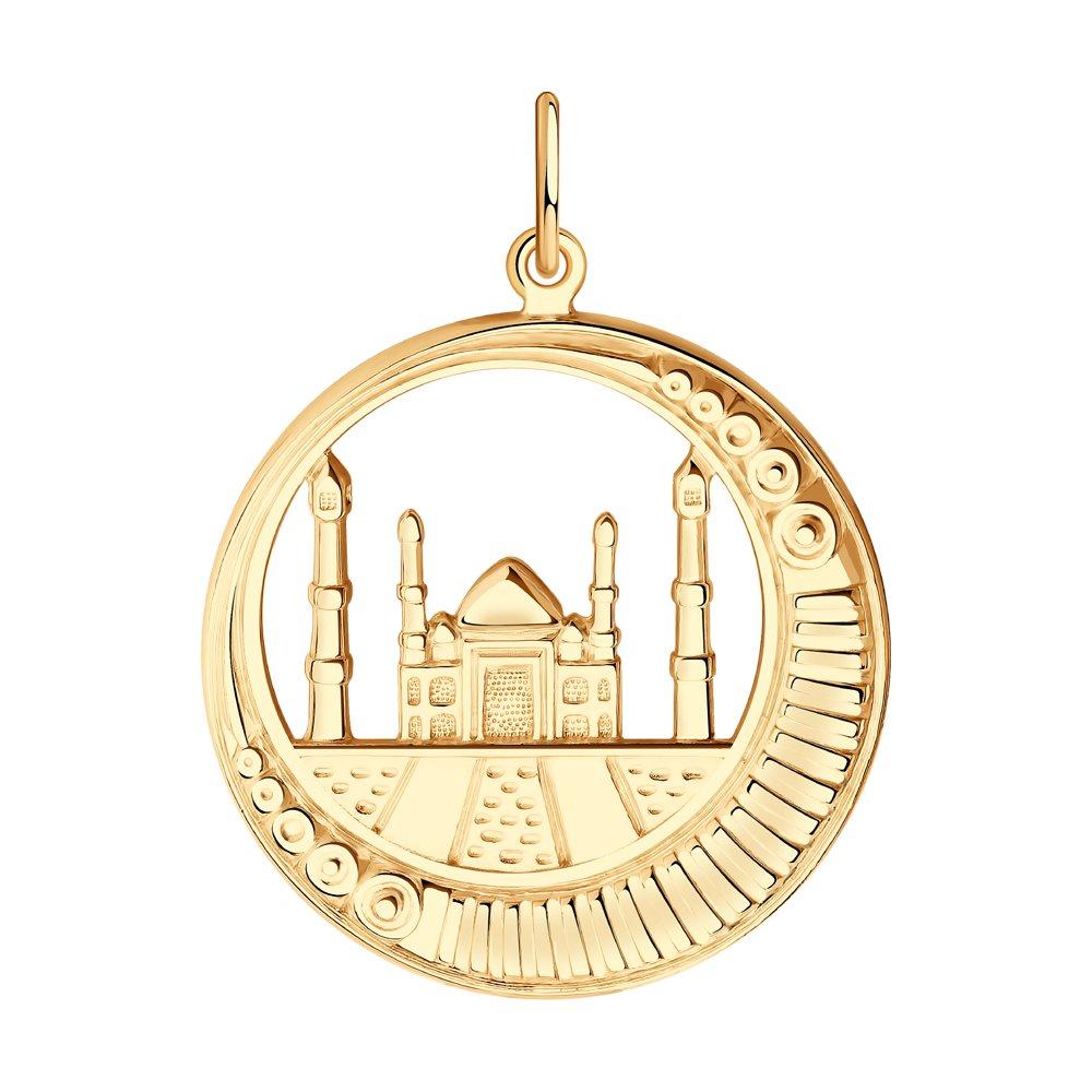 Позолоченная мусульманская подвеска «Мечеть» SOKOLOV mya bay позолоченная подвеска крест с кристаллами juliette