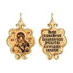 Иконка из золота «Божия Матерь Владимирская»
