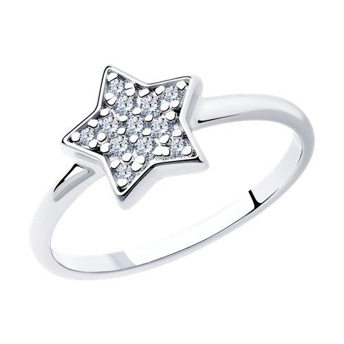 Кольцо из серебра со звёздочкой (94012715) - фото