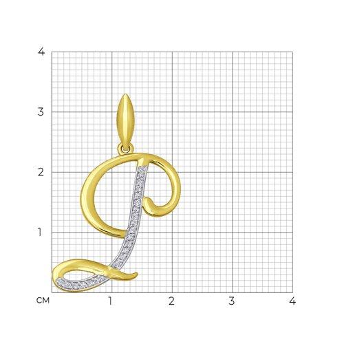 Подвеска из желтого золота с фианитами