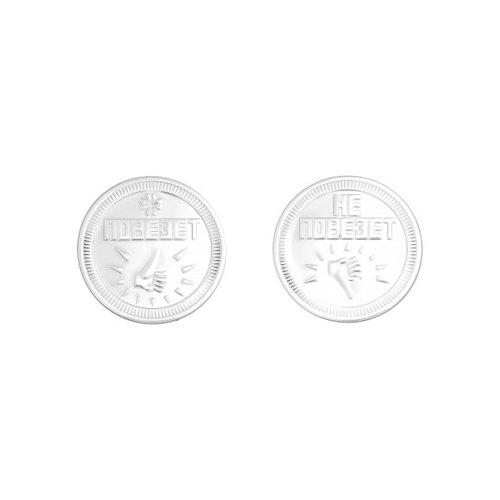 Монета «Повезёт - не повезёт»