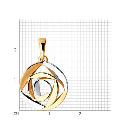 Подвеска из золота (035292) - фото №2