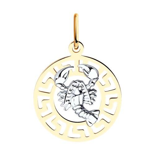 Фото - Подвеска «Знак зодиака Рак» SOKOLOV из золота подвеска знак зодиака рак sokolov из комбинированного золота