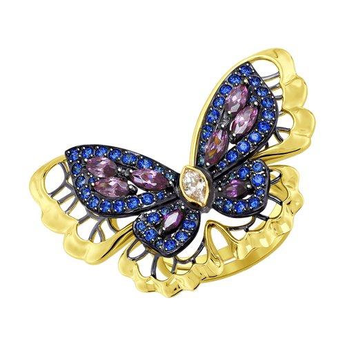 Золотое кольцо с бабочкой и фианитами (017745-2) - фото