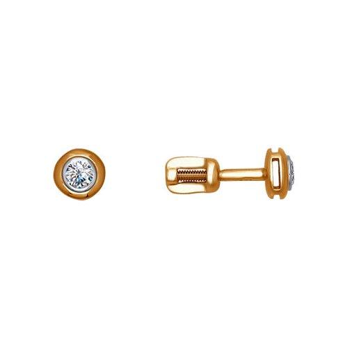 Серьги-пусеты из комбинированного золота с бриллиантами (1020391) - фото