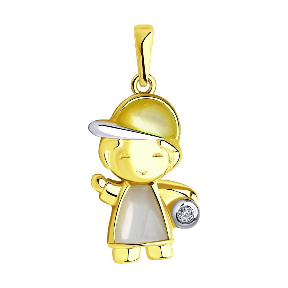 Фото - Подвеска SOKOLOV из желтого золота с бриллиантом и подвеска sokolov из желтого золота с бриллиантом