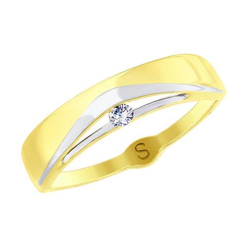 Кольцо из желтого золота с фианитом (017912-2) - фото