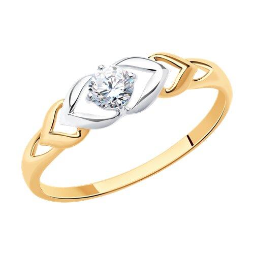 Кольцо из золота с фианитом (017225) - фото