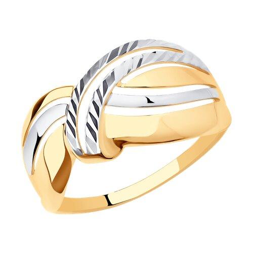 Кольцо из золота с алмазной гранью (017114) - фото