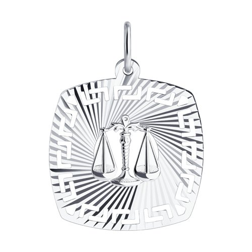 Подвеска «Знак зодиака Весы» SOKOLOV из серебра