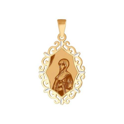 Иконка из золота с алмазной гранью и лазерной обработкой (102370) - фото