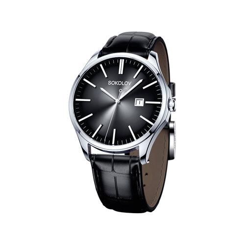 Мужские серебряные часы цена и фото