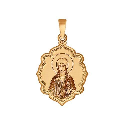 Иконка из золота «Святая мученица Татьяна»