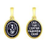 Иконка из серебра с ликом Сергия Радонежского