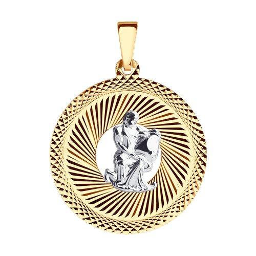 """Подвеска """"Знак зодиака Водолей"""" из комбинированного золота с алмазной гранью"""