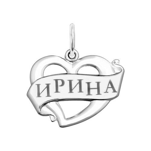 Подвеска «Ирина» SOKOLOV из серебра с лазерной обработкой ирина пустынникова черновцы