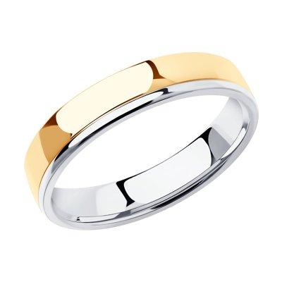 Купить Обручальное кольцо из комбинированного золота