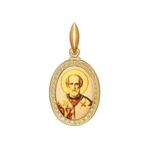 Золотая нательная иконка «Святитель архиепископ Николай Чудотворец» (200060) - фото