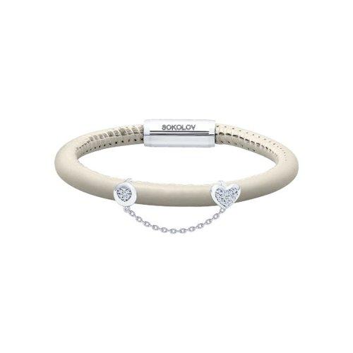 Кожаный браслет с серебром и фианитами