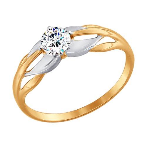 Кольцо из золота с фианитом (017443) - фото
