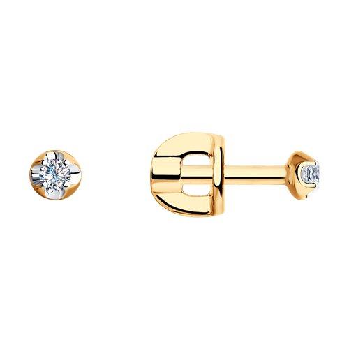 цена на Серьги-гвоздики с бриллиантами SOKOLOV