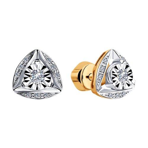Серьги из комбинированного золота с бриллиантами (1021350) - фото №2