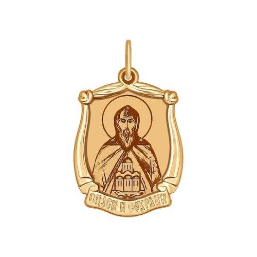 Золотая иконка «Святой пророк Даниил»