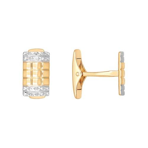 Запонки золотые с алмазной гранью