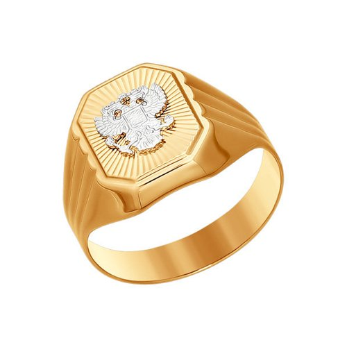 Кольцо-печатка с гербом России