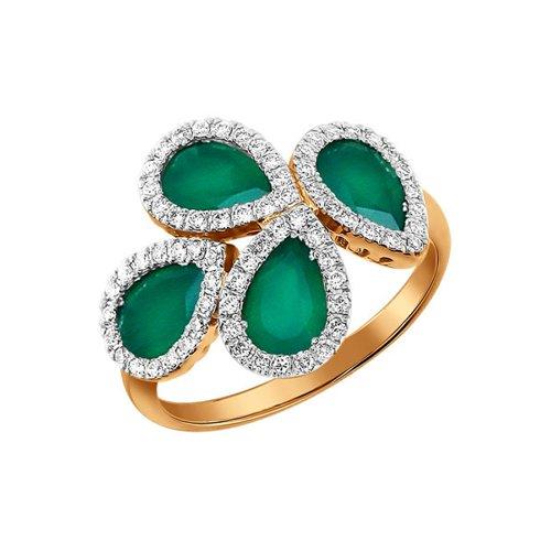 Золотое кольцо с агатами обрамлёнными бриллиантами