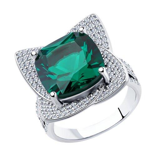 Кольцо из серебра (94014564) - фото