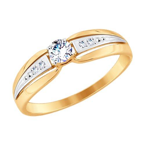 Кольцо из золота с фианитами (018461) - фото