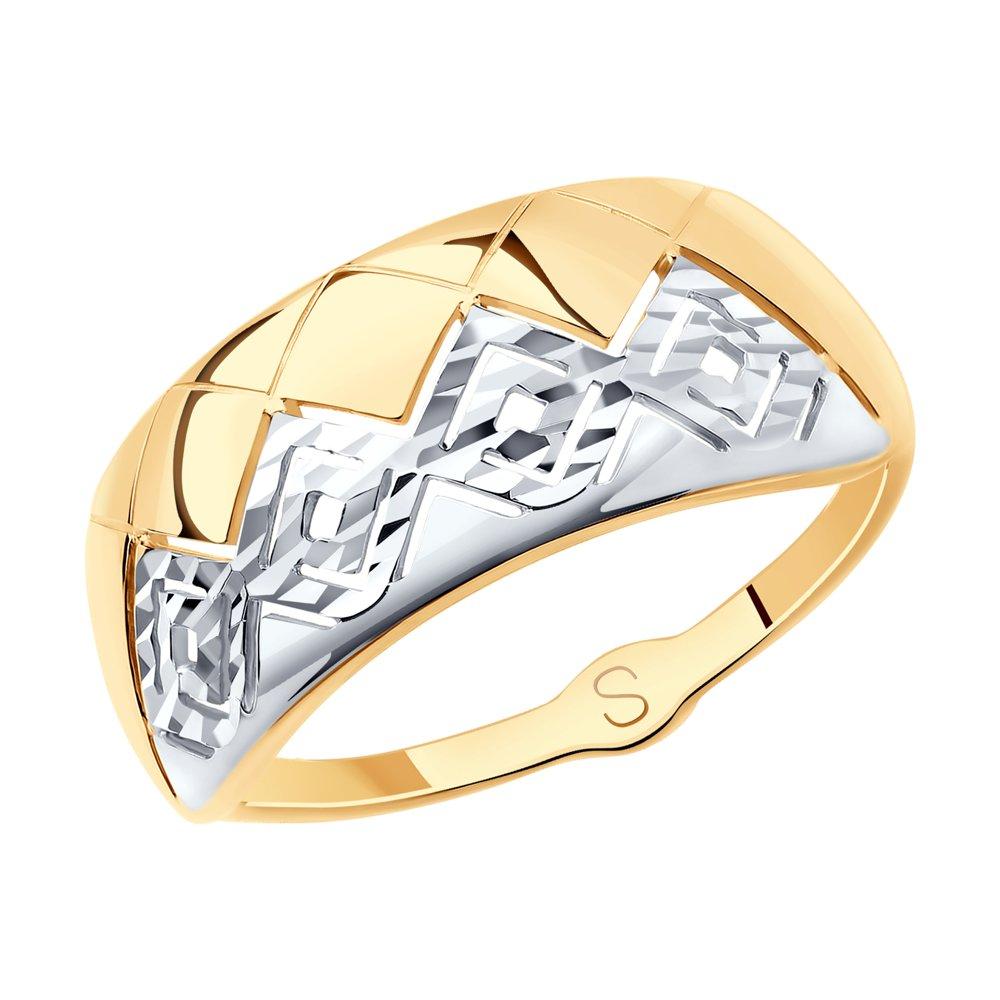 Кольцо SOKOLOV из золота с алмазной гранью фото