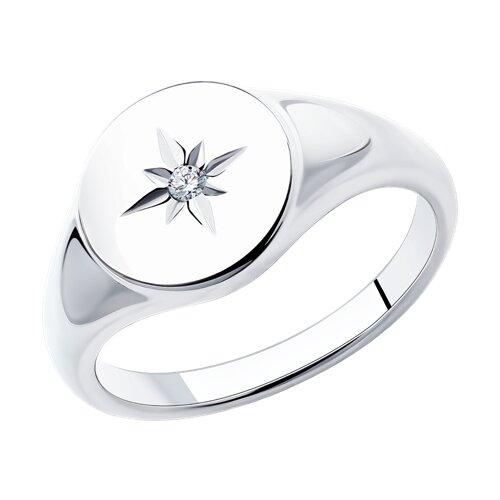Кольцо из серебра с фианитом (94013135) - фото