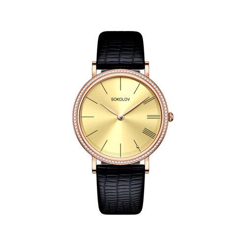 Женские золотые часы (210.01.00.001.03.01.2) - фото №2