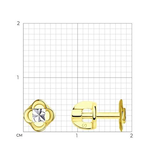 Серьги из желтого золота с алмазной гранью 027750-2 SOKOLOV фото 2