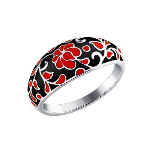 Кольцо с эмалью в чёрно-красной цветовой гамме