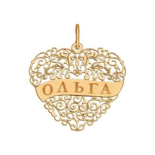 Подвеска «Ольга» из золота с лазерной обработкой