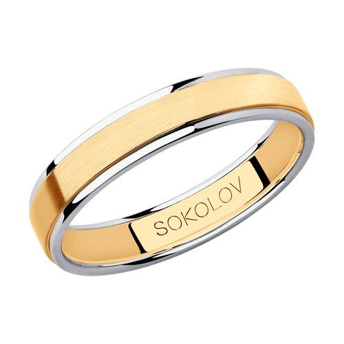 Обручальное кольцо из комбинированного золота (114110-02) - фото
