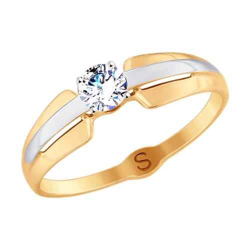 Кольцо из золота с фианитом (017805-4) - фото