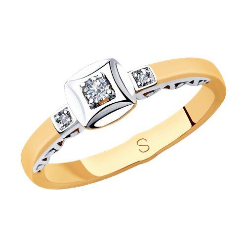 Кольцо из золота с бриллиантами (1011867) - фото