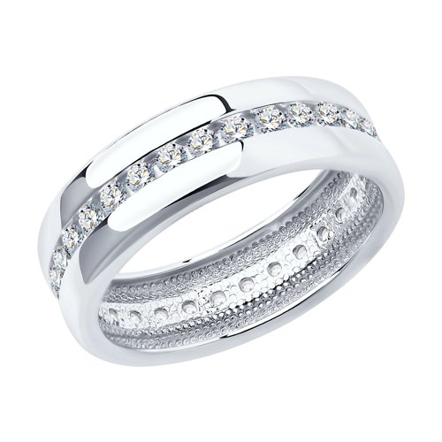 Обручальное кольцо из серебра с фианитами
