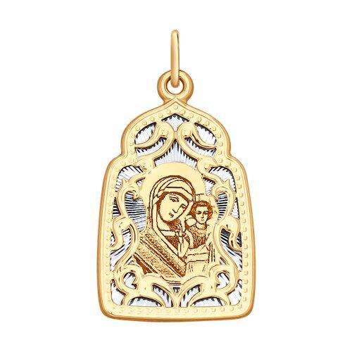 Нательная иконка из золота с ликом Божией Матери Казанской