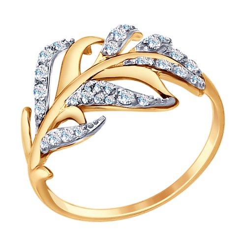 Кольцо из золота с фианитами (018166) - фото