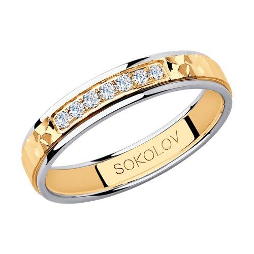 Обручальное кольцо из комбинированного золота с фианитами (114108-11) - фото