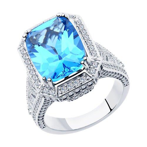 Кольцо из серебра (94014567) - фото
