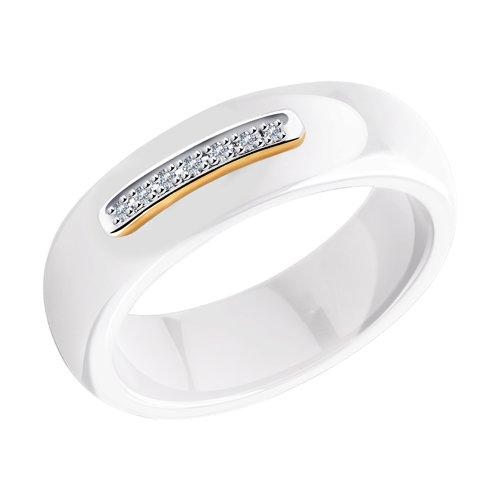 Белое керамическое кольцо с дорожкой бриллиантов SOKOLOV